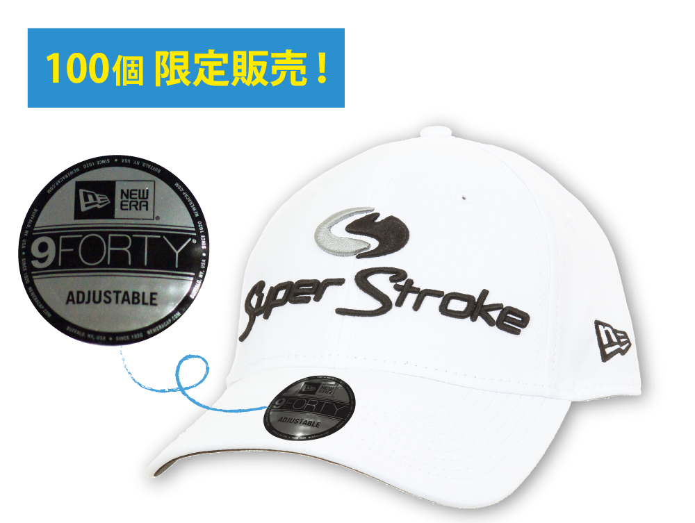 SuperStroke Original Cap