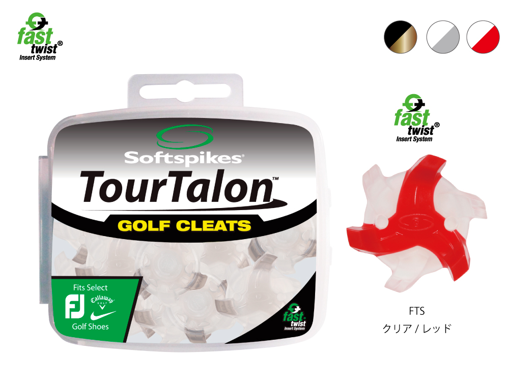 Tour Talon
